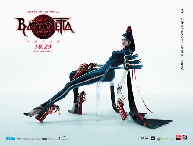 bayonetta_03