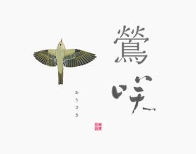 ohosaki