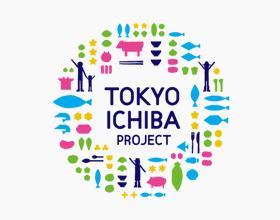 tokyo_ichiba