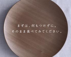 ユニーグループ・ホールディングス 贅沢食パン『そのままでおいしい』篇