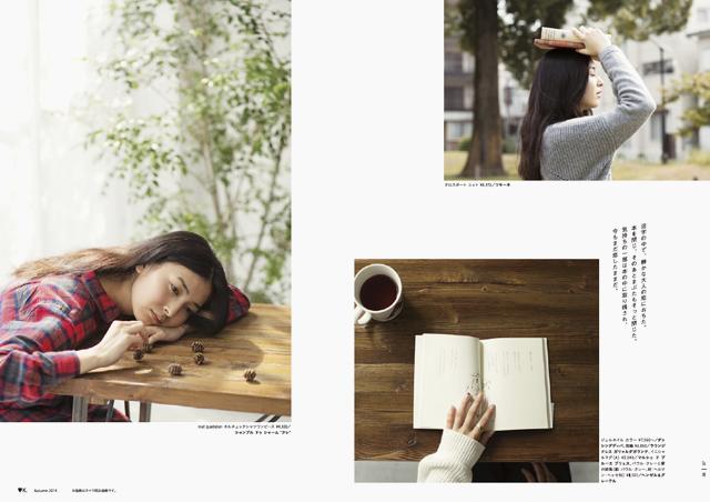 Kirarina_2014_Autumn_03