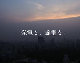 NTT-f
