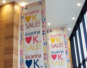 kirarina_sale_00R2