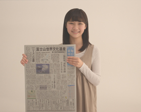 mainichi_news_top_1409