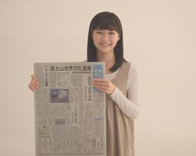 mainichi_news_top_1409
