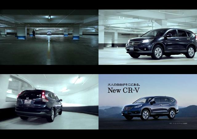 本田技研工業:CR-V TVCM 「Parking」篇