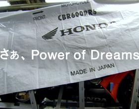 Honda_ty_top_00_1410