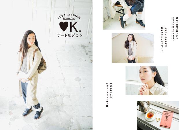 Kirarina2015_1216_04