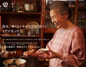 shimizu_160128_00