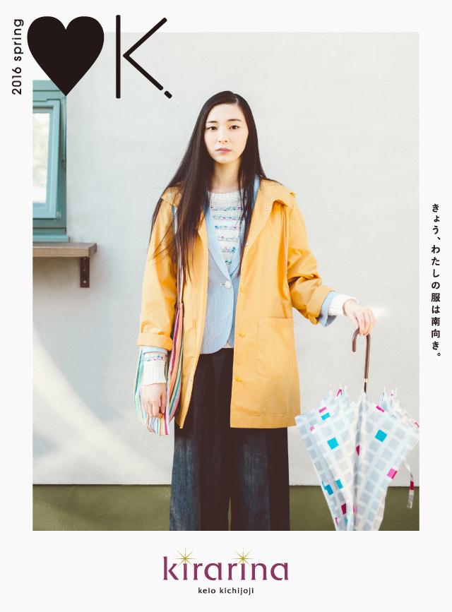kirarina_2016SS_01