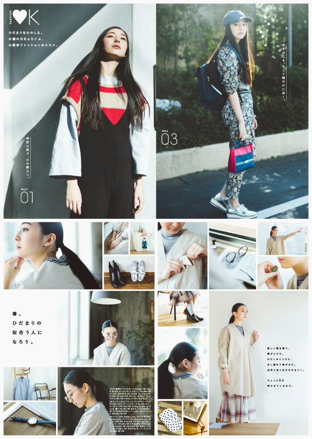 kirarina_2016SS_02