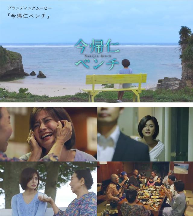nakijin_201609_03