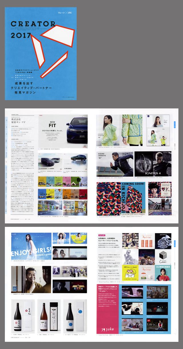 NEWS_20161214