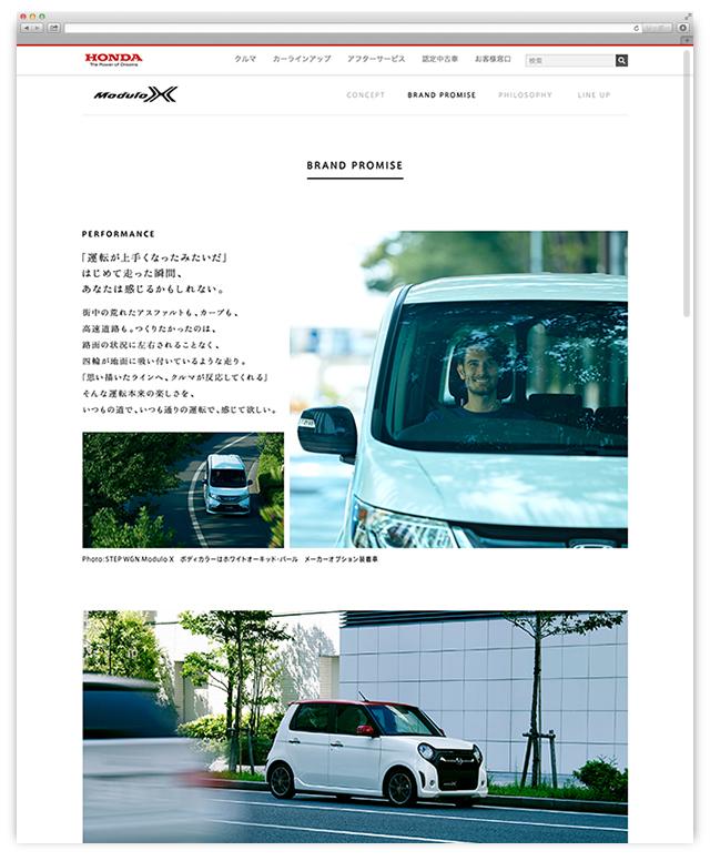 02_ModuloX_site_02
