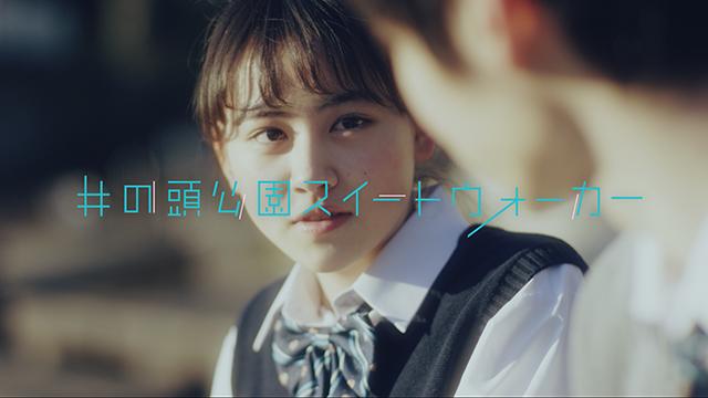 NEWS_20170214_KEIO_movie_INOGASHIRAKOUEN