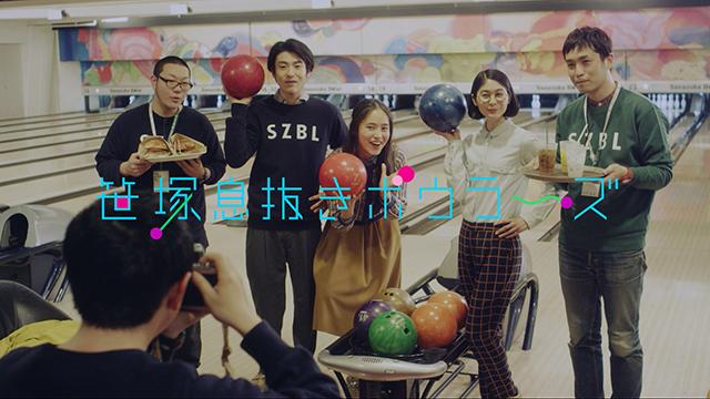 NEWS_20170214_KEIO_movie_SASAZUKA