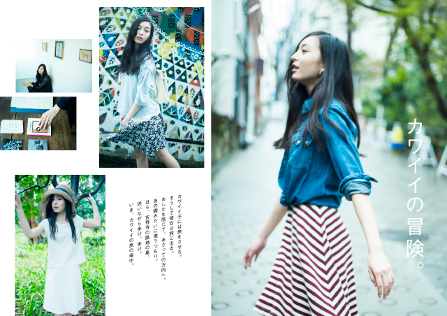 Kirarina2014_1216_002