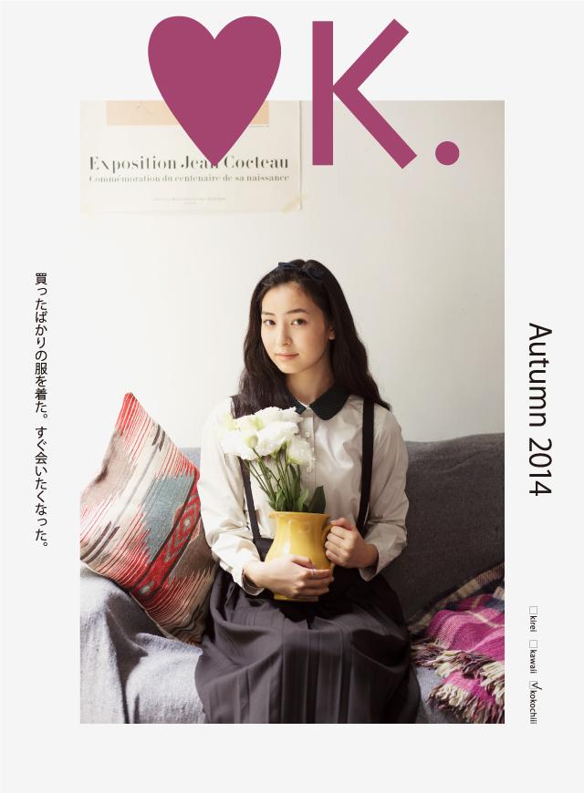 Kirarina2014_1216_003