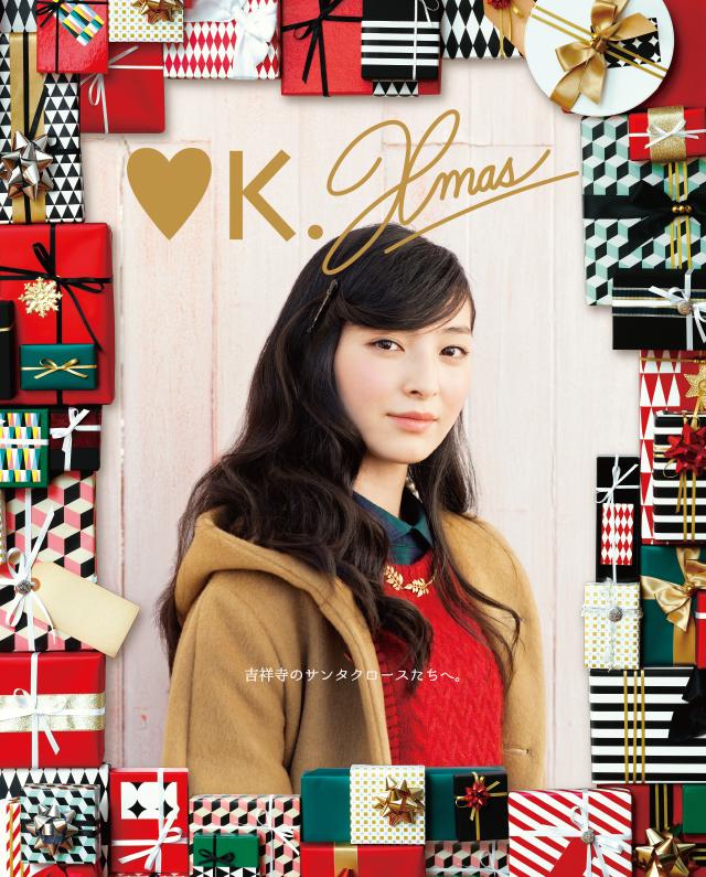 Kirarina2014_1216_005