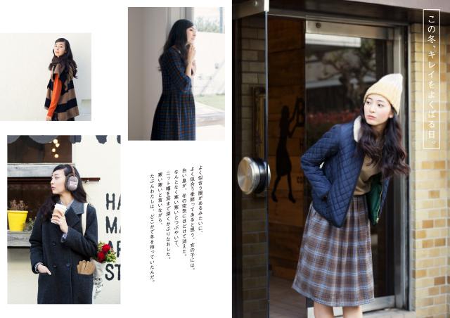 Kirarina2014_1216_006
