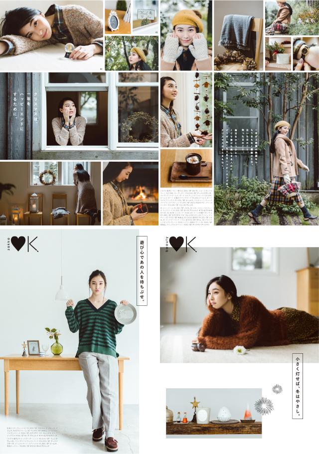 kirarina_2016_aw_04