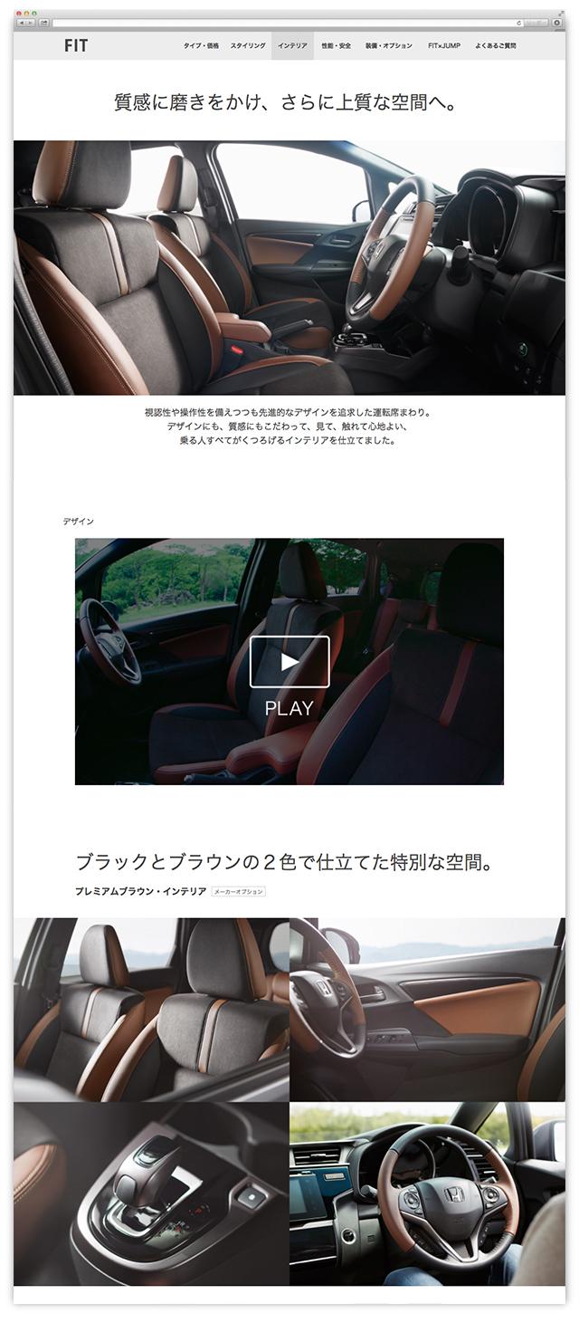 HondaFIT_03