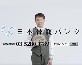 kotsuzuibank_00