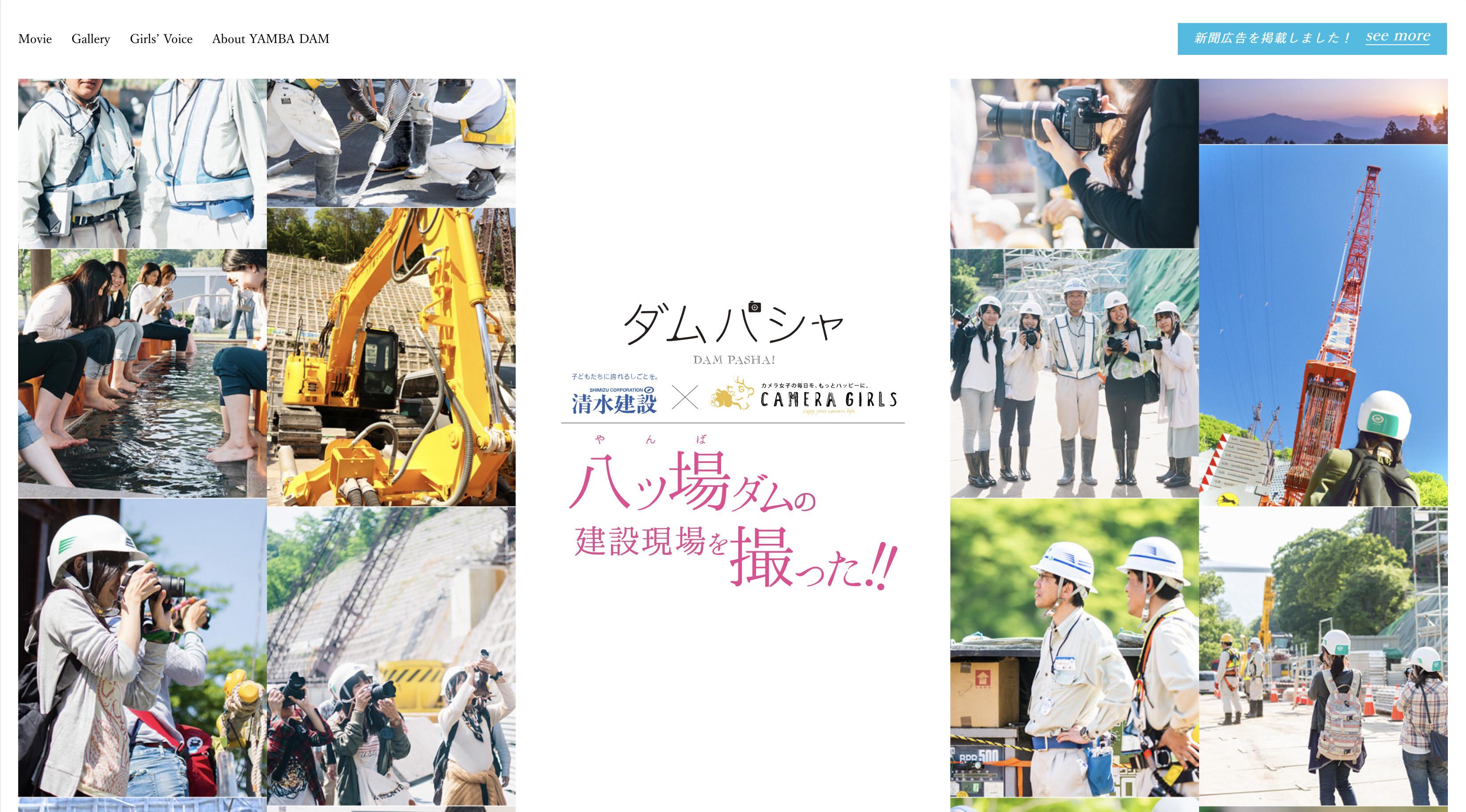 Shimizu_170705_WEB_01