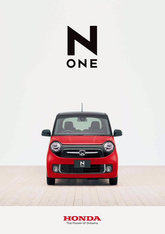 Honda_NONE_001