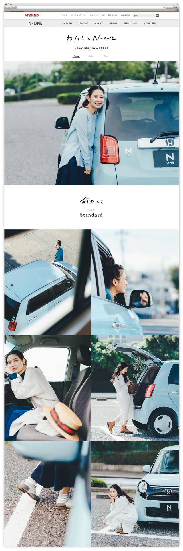 Honda_NONE_003
