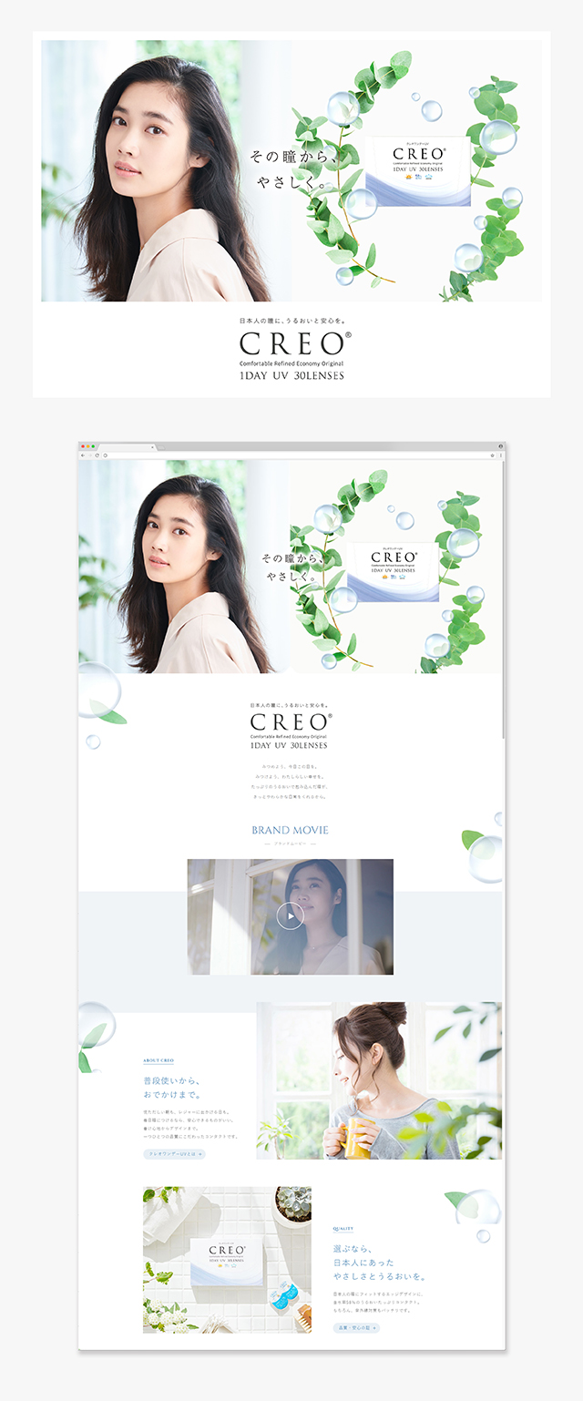 CREO_180517_2