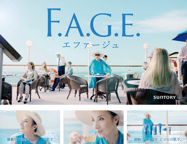 FAGE_180427_3