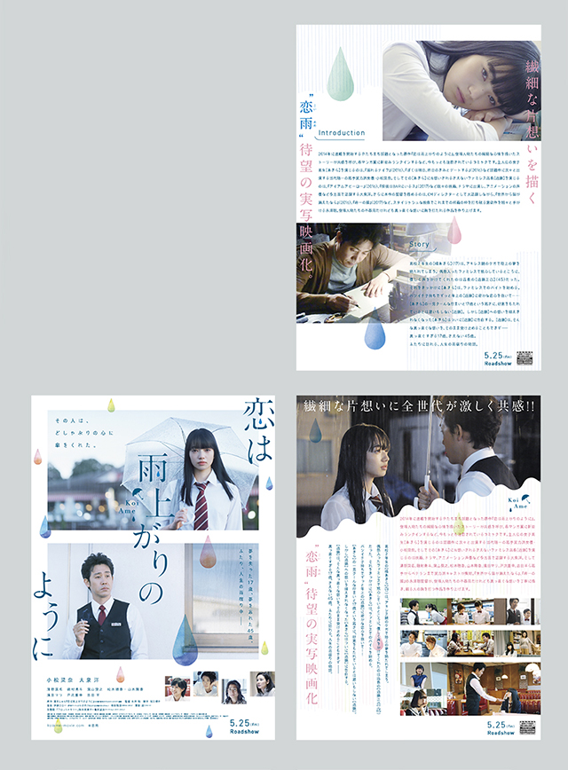 ブランドブック自社サイト用03