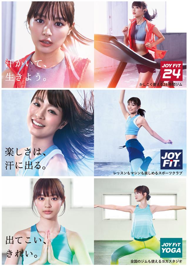 joyfit_01