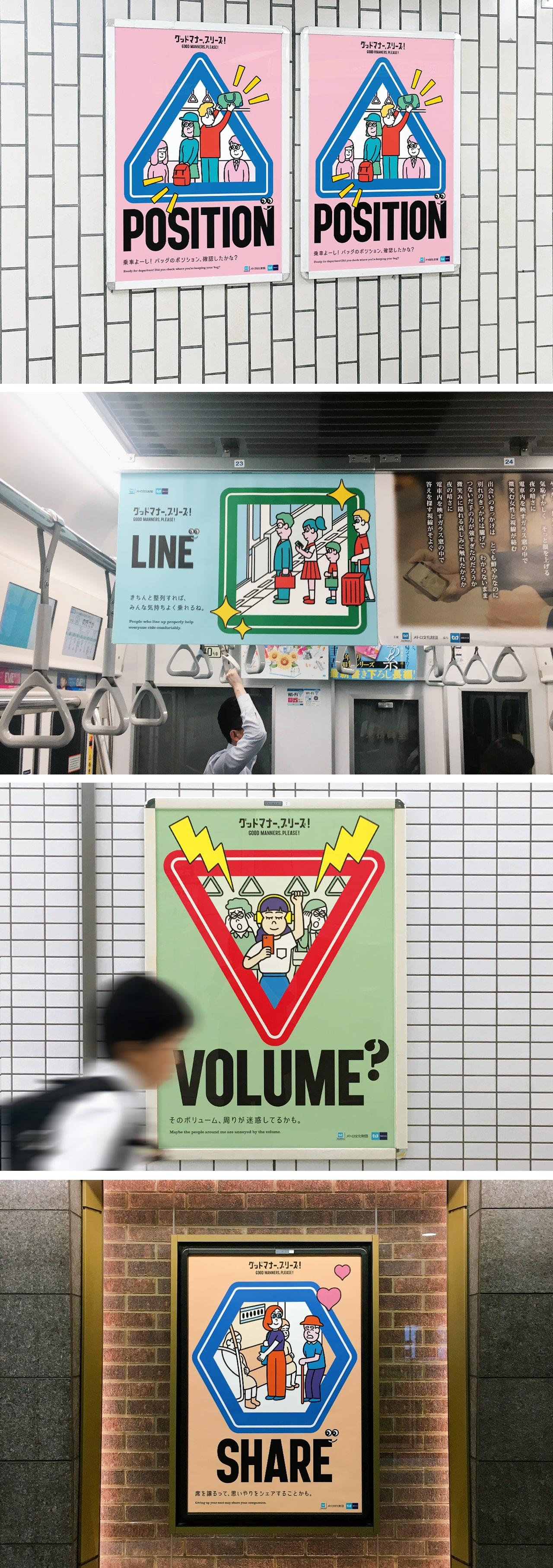 metromanner_2019_03-min