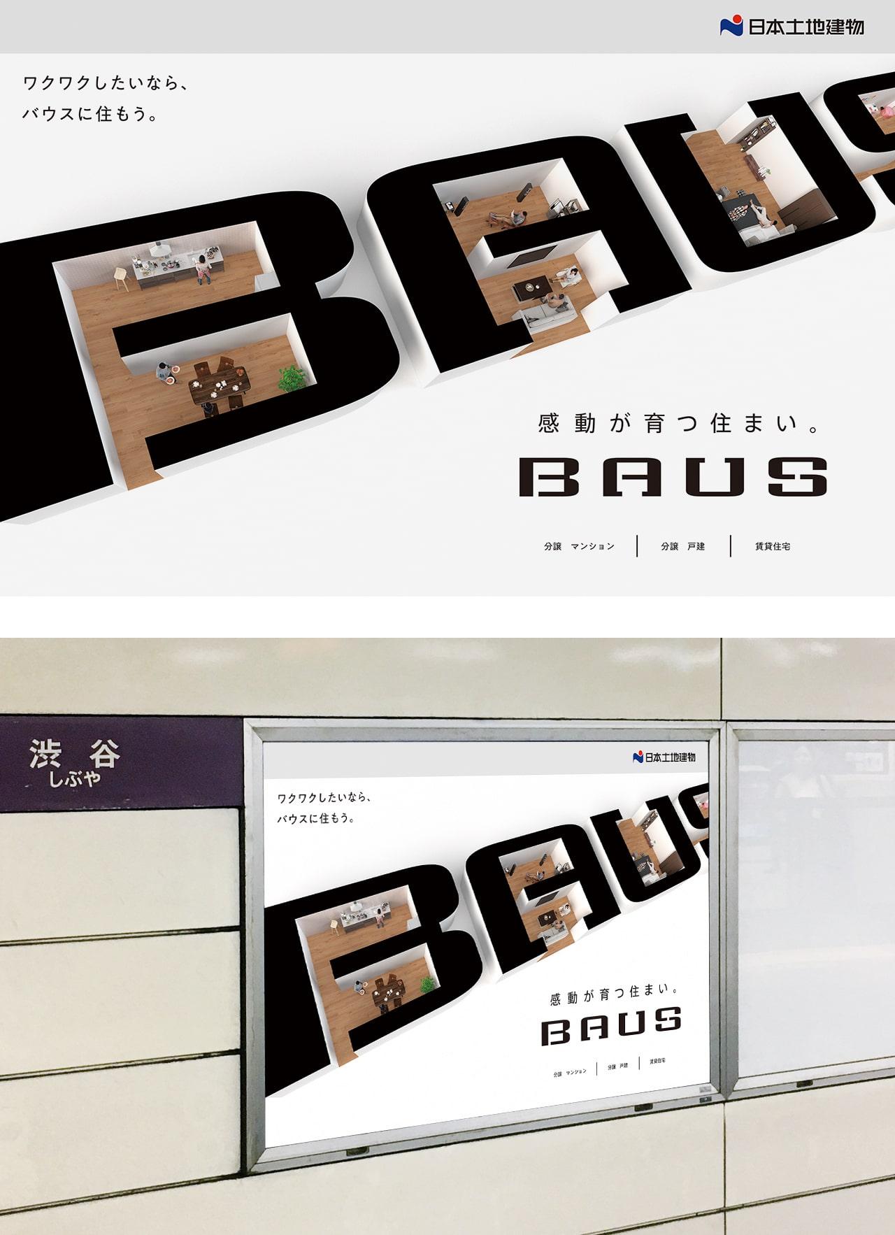 BAUS_02-min