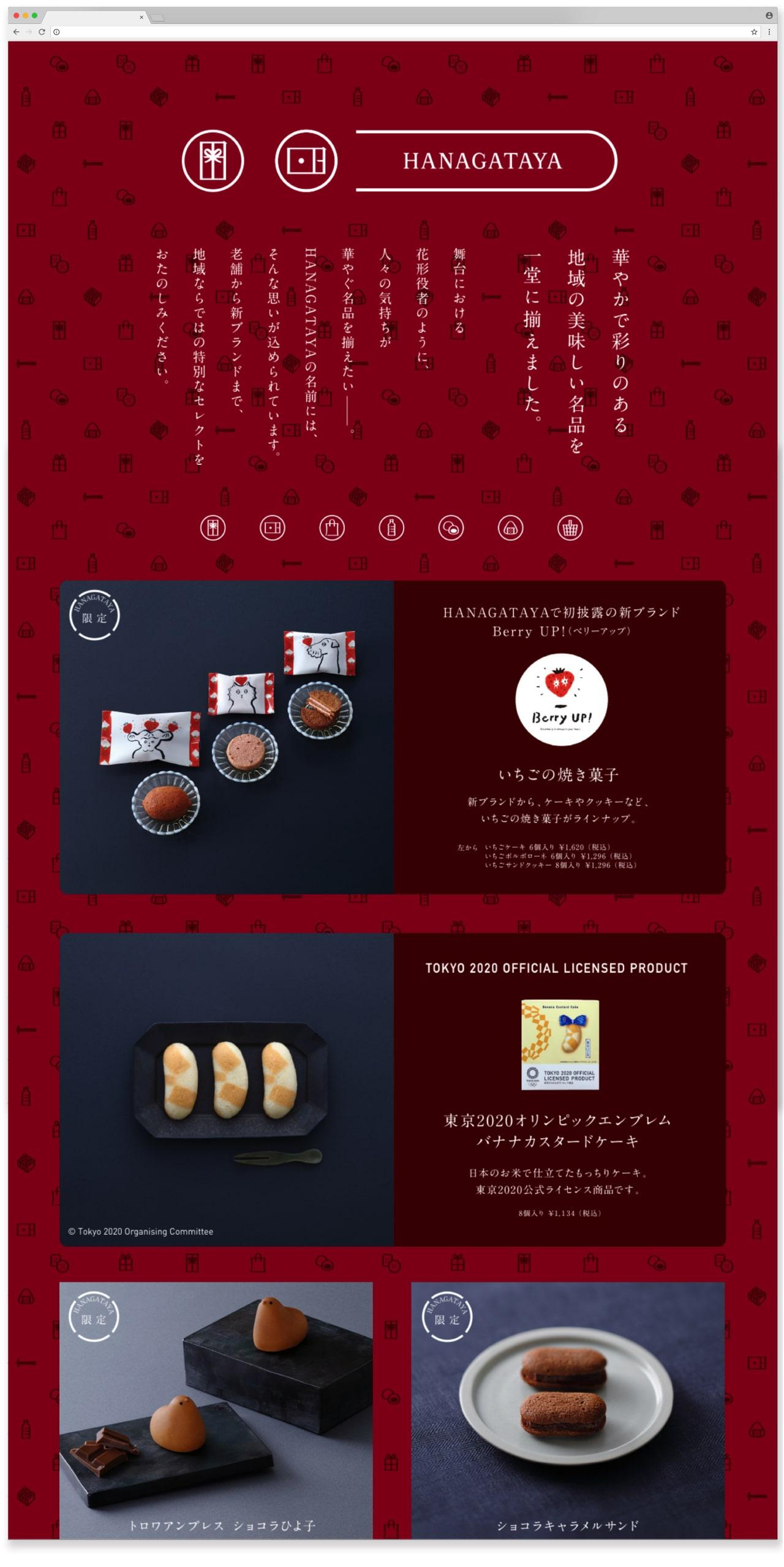 HP_HANAGATAYA_1-min