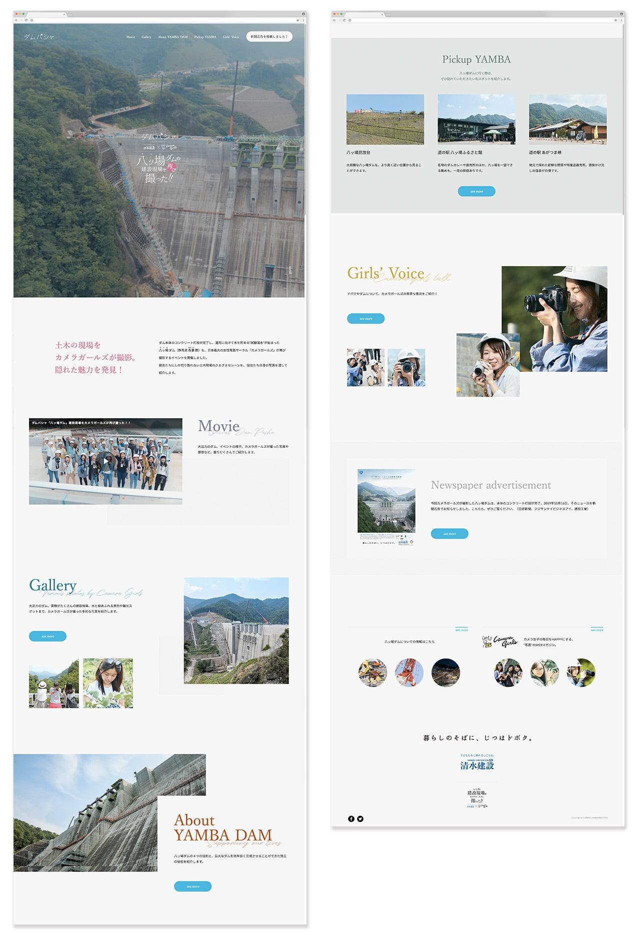 web_YAMBA_top1-min