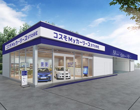 八ッ場ダム広告_日経新聞サイズ_190925_OL