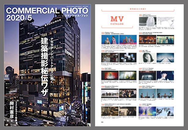 News_cmphoto20205_02