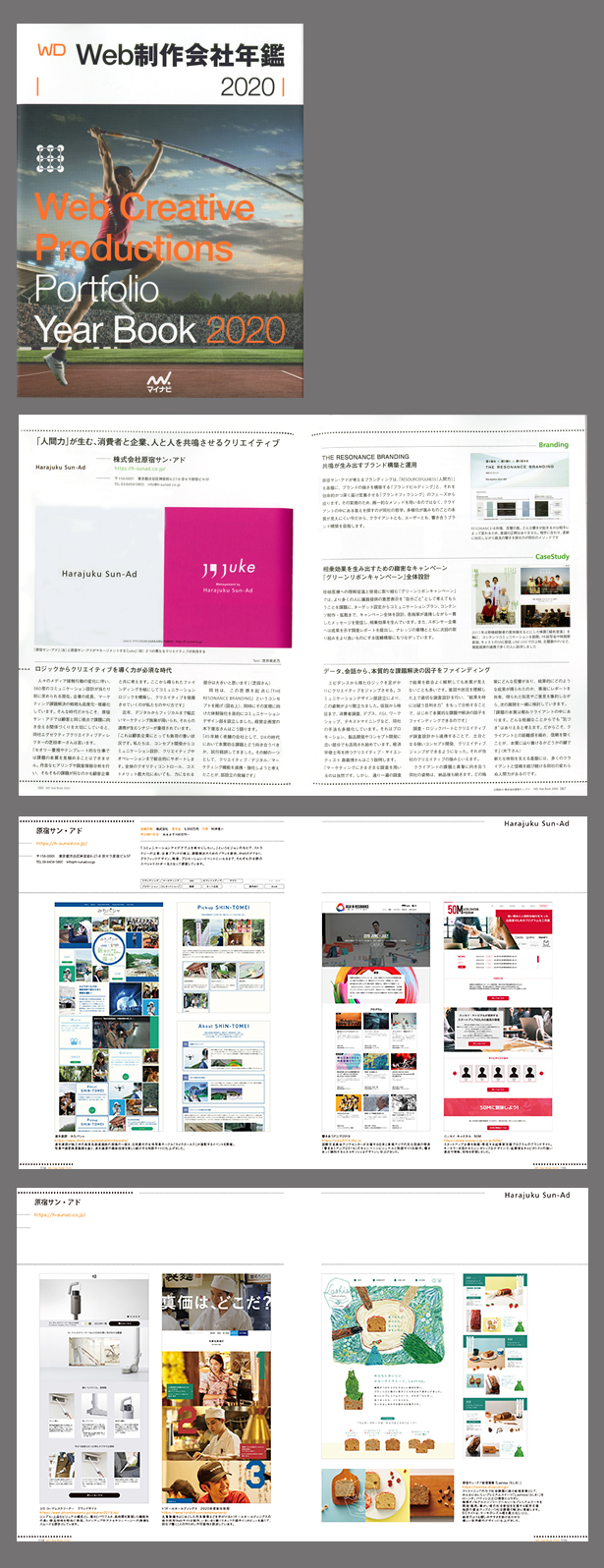 News_web2020