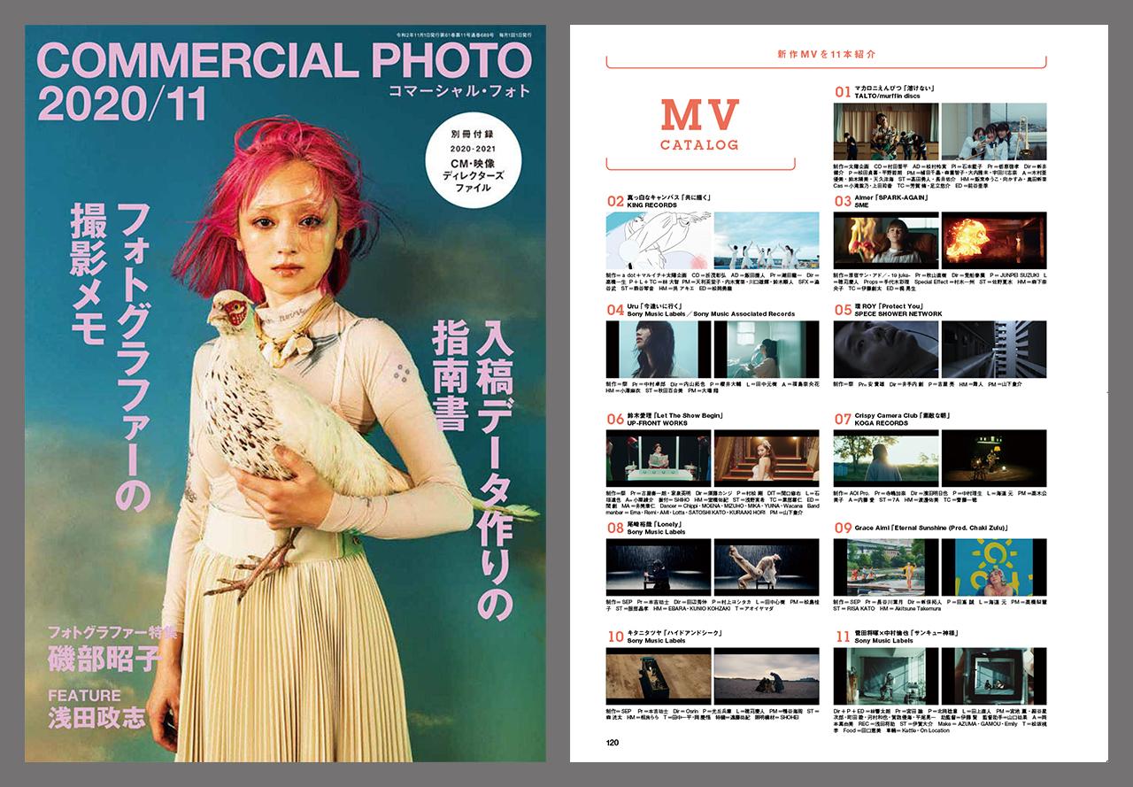 132_newsinfo_cmphoto11