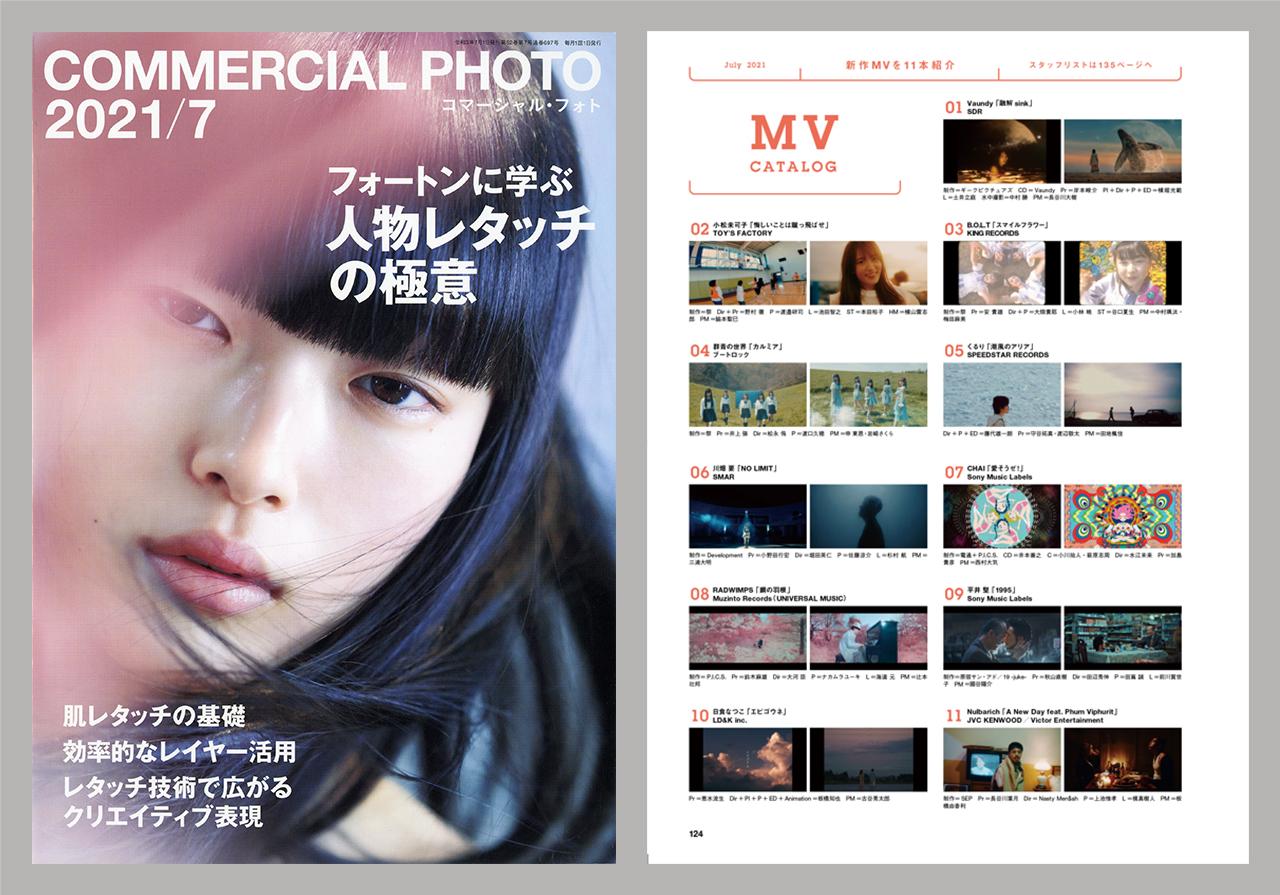 144_news&info_cmphotos