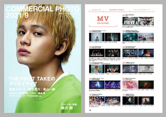 145_news&info_cmphotos